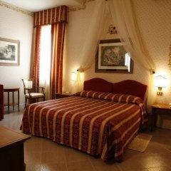 Отель Miralago Альбано Лацьале сейф в номере