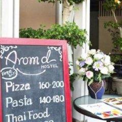 Arom D Hostel Бангкок интерьер отеля фото 3
