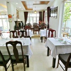 Отель Well-To-Do Villa Вьетнам, Хойан - отзывы, цены и фото номеров - забронировать отель Well-To-Do Villa онлайн питание фото 2