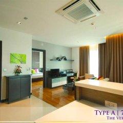 Отель Vertical Suite Бангкок удобства в номере