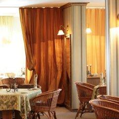 Гостиница Славянка в Кургане отзывы, цены и фото номеров - забронировать гостиницу Славянка онлайн Курган питание