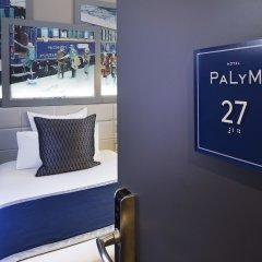 Отель Palym гостиничный бар