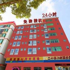 Отель Zhuhai twenty four hours Traders Plus Hotel Китай, Чжухай - отзывы, цены и фото номеров - забронировать отель Zhuhai twenty four hours Traders Plus Hotel онлайн фото 20