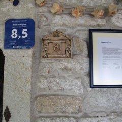 Iyon Pansiyon Турция, Фоча - отзывы, цены и фото номеров - забронировать отель Iyon Pansiyon онлайн ванная