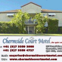 Отель Chermside Court Motel городской автобус