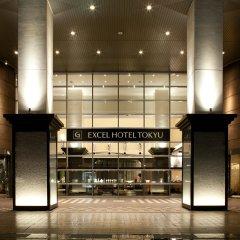 Toyama Excel Hotel Tokyu Тояма интерьер отеля фото 3