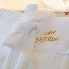 Hotel Club SIllot удобства в номере фото 2