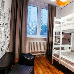 Отель In-Joy Hostel Польша, Варшава - отзывы, цены и фото номеров - забронировать отель In-Joy Hostel онлайн детские мероприятия
