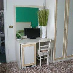 Отель Vittoriano Италия, Турин - отзывы, цены и фото номеров - забронировать отель Vittoriano онлайн удобства в номере фото 2