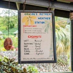 Отель Crusoe's Retreat Фиджи, Вити-Леву - отзывы, цены и фото номеров - забронировать отель Crusoe's Retreat онлайн городской автобус