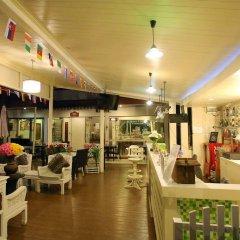 Отель Chaweng Noi Resort гостиничный бар