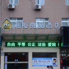 Отель Hi Inn Bengbu Railway Station банкомат