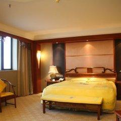 Prime Hotel Beijing Wangfujing спа фото 2