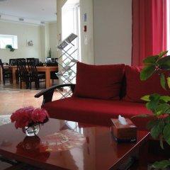 12 Месяцев Мини-отель Одесса интерьер отеля фото 2