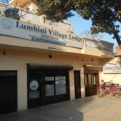 Отель Lumbini Village Lodge Непал, Лумбини - отзывы, цены и фото номеров - забронировать отель Lumbini Village Lodge онлайн парковка