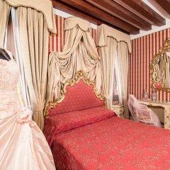 Отель Dimora Dogale Венеция комната для гостей фото 2