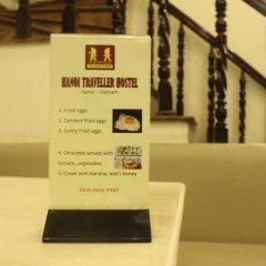 Отель Hanoi Traveller Hostel Вьетнам, Ханой - отзывы, цены и фото номеров - забронировать отель Hanoi Traveller Hostel онлайн интерьер отеля