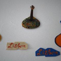 Lisbon Cosy Hostel фото 4