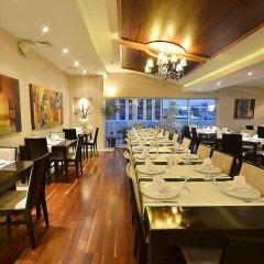 Ankara Plaza Hotel питание фото 3