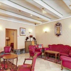 Отель Albergo Basilea Венеция интерьер отеля фото 3