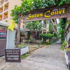 Отель Sutus Court 1 Паттайя фото 12