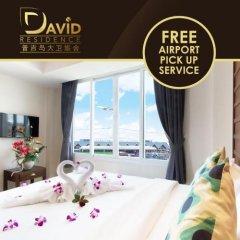 Отель David Residence 3* Номер Делюкс с различными типами кроватей фото 13