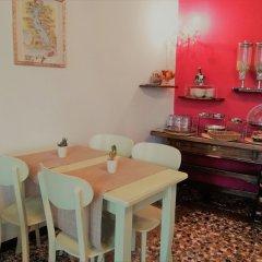 Отель Relais Alcova Del Doge Италия, Мира - отзывы, цены и фото номеров - забронировать отель Relais Alcova Del Doge онлайн в номере
