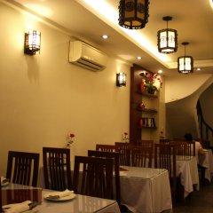 Hanoi Charming Hotel Ханой питание