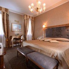Hotel Santa Marina комната для гостей фото 4