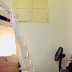 Отель Mantra Lisboa сейф в номере