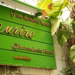 Отель Sourire@Rattanakosin Island городской автобус