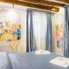 Апартаменты San Maurizio - WR Apartments детские мероприятия