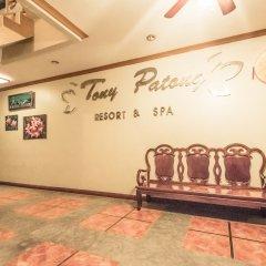 Отель Tony Resort