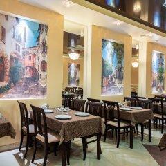Гостиница Posadskiy Hotel в Сергиеве Посаде 7 отзывов об отеле, цены и фото номеров - забронировать гостиницу Posadskiy Hotel онлайн Сергиев Посад питание