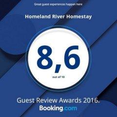 Отель Homeland River Homestay удобства в номере фото 2