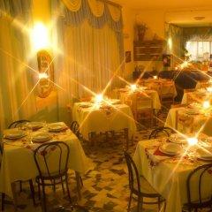 Hotel Bolero Римини питание
