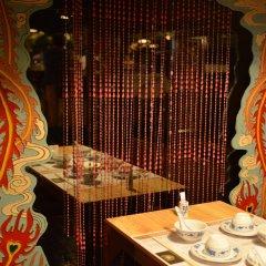 LN Garden Hotel Guangzhou питание