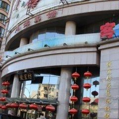 Отель Beijing Pianyifang Hotel Китай, Пекин - отзывы, цены и фото номеров - забронировать отель Beijing Pianyifang Hotel онлайн