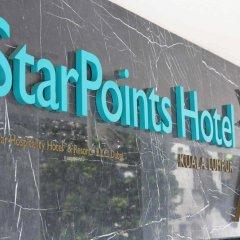 Отель Star Points Hotel Kuala Lumpur Малайзия, Куала-Лумпур - отзывы, цены и фото номеров - забронировать отель Star Points Hotel Kuala Lumpur онлайн парковка