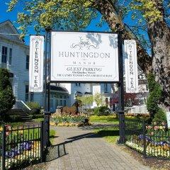 Отель Huntingdon Manor Hotel Канада, Виктория - отзывы, цены и фото номеров - забронировать отель Huntingdon Manor Hotel онлайн фото 4