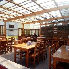 Отель Hostal Pineda питание фото 2