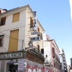 Отель Hostal El Rincon Валенсия