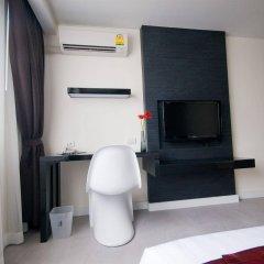Отель Park Residence Bangkok Бангкок удобства в номере фото 2