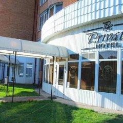 Гостиница Private Отель в Астрахани 5 отзывов об отеле, цены и фото номеров - забронировать гостиницу Private Отель онлайн Астрахань