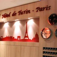 Grand Hotel de Turin спа фото 2