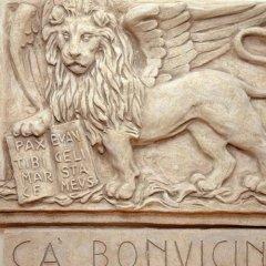 Отель B&B Ca Bonvicini Италия, Венеция - отзывы, цены и фото номеров - забронировать отель B&B Ca Bonvicini онлайн интерьер отеля