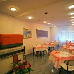 Отель Lory Кьянчиано Терме интерьер отеля фото 3