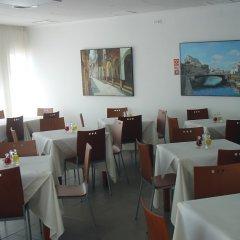 Отель Platja Gran Испания, Сьюдадела - отзывы, цены и фото номеров - забронировать отель Platja Gran онлайн питание