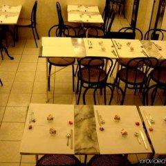 Отель Saint Georges Lafayette Париж питание фото 2