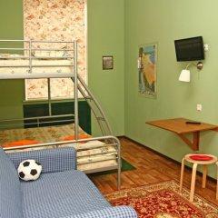 Гостиница Друзья на Грибоедова комната для гостей фото 5